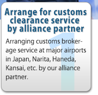 Arrange for customs clearance service by alliance partner